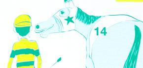 Caramel 2014年賀状