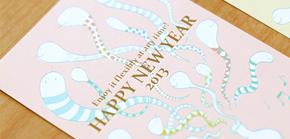 Caramel 2013年賀状