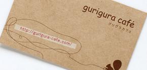 gurigura café