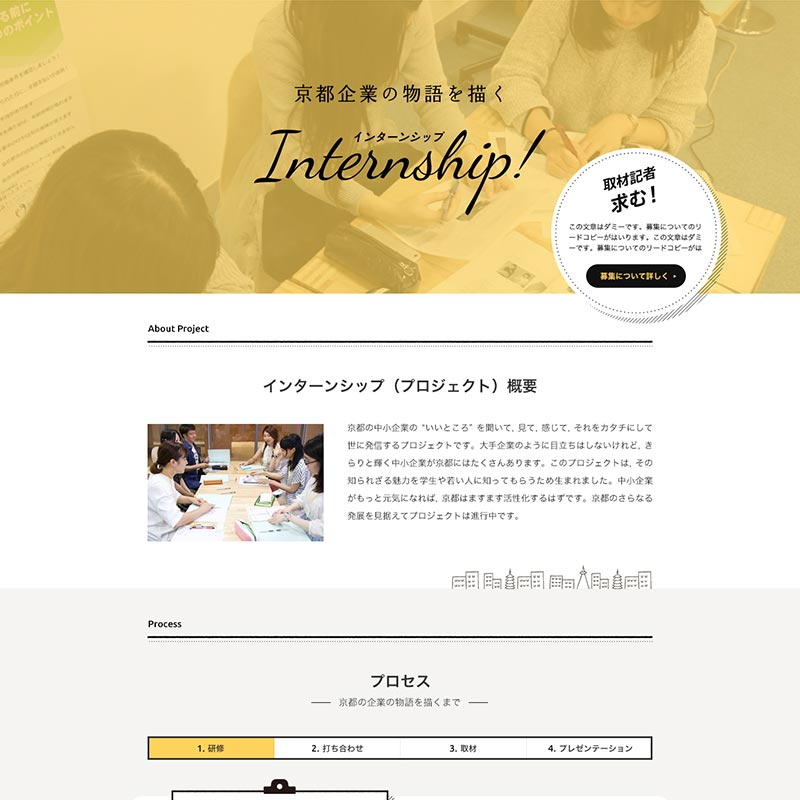 京都市わかもの就職支援センター