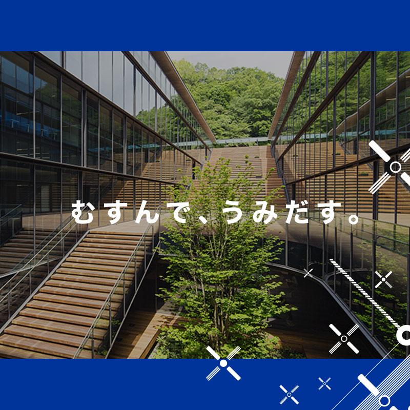 京都産業大2017