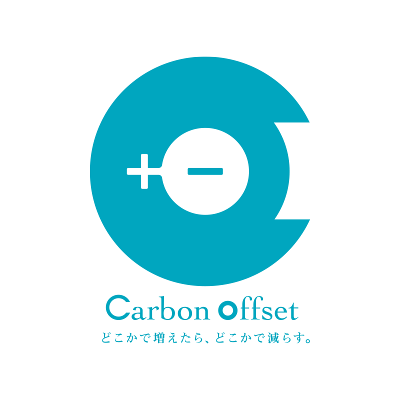Carbon Offset シンボルマーク